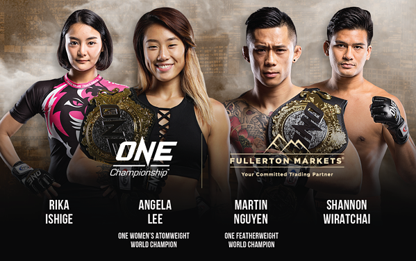 FM-One Championship (updated image)