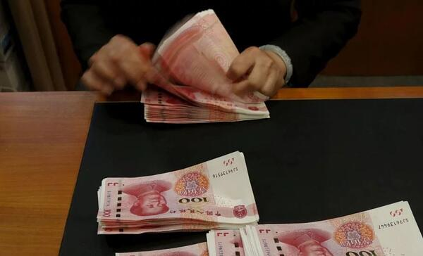 Yuan-SCMP