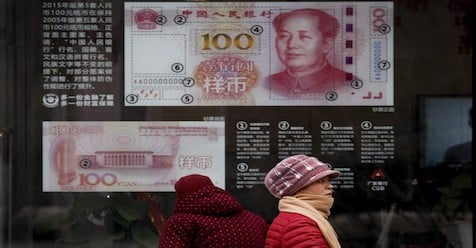 China's New Bank Loans Drop To Lowest Level In Almost Two Years In October As Manufacturers Feel The Pinch
