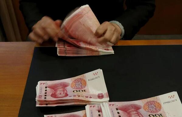 Yuan-1