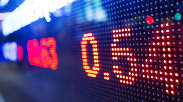 China Stocks To Outperform Global Markets: Fullerton Research